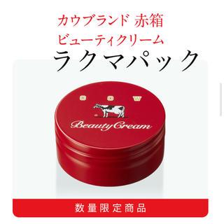 COW - 入手困難 牛乳石鹸 赤箱 ビューティクリーム