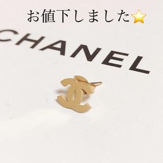 CHANEL - 新品未使用 シャネルノベルティー CHANELマーク ピアス 片耳用