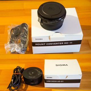 SIGMA - SIGMA マウントコンバーター MC-11 + USBDock UD-01
