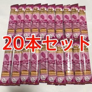 フルタセイカ(フルタ製菓)のフルタ製菓ルビーチョコバー20本セット(菓子/デザート)