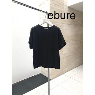 Ron Herman - ebure エブール Tシャツ ブラック