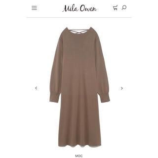 Mila Owen - ミラオーウェン バックレースアップニットロングワンピース S