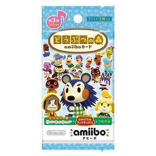 Nintendo Switch - 新品 未開封 amiibo カード 3弾 5パック どう森