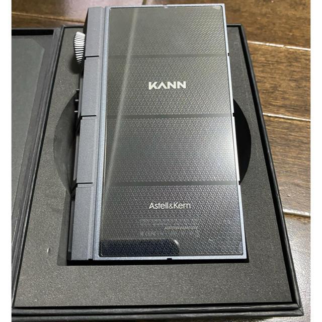 iriver(アイリバー)のKANN CUBE 本体 & バンナイズ キャリングケース スマホ/家電/カメラのオーディオ機器(ポータブルプレーヤー)の商品写真