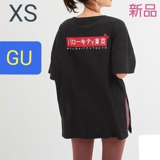 GU - 新品 GU ハローキティ 半袖 Tシャツ チュニック レディース XS ブラック