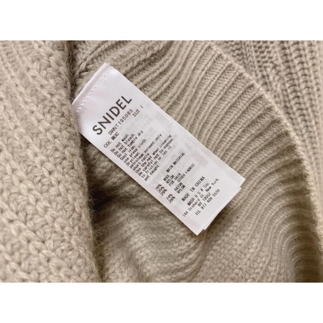 snidel(スナイデル)のsnidel ファーライクショースキンニットプルオーバー レディースのトップス(ニット/セーター)の商品写真