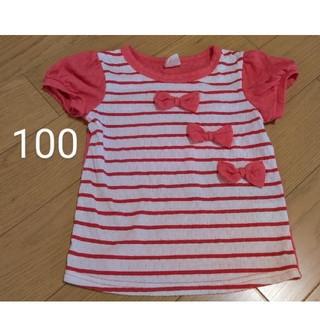 フォーティーワン(FORTY ONE)のフォーティーワン リボン Tシャツ 100サイズ(Tシャツ/カットソー)