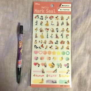 Disney - ディズニー ラプンツェル フリクションボールペン&プリンセス マークシール