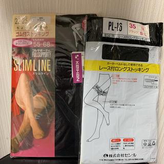 Atsugi - ロングストッキング2枚セット 新品