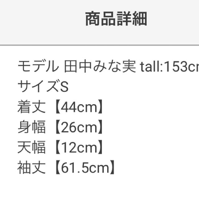 GRL(グレイル)のGRL 田中みな実 ボリュームスリーブリブショートニットトップス レディースのトップス(ニット/セーター)の商品写真