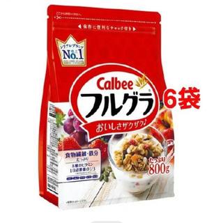 カルビー(カルビー)のカルビーフルーツグラノーラ 800g×6袋(その他)