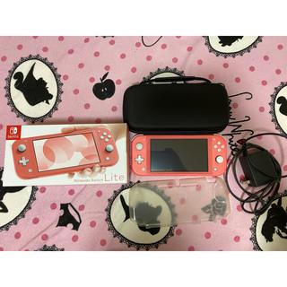 Nintendo Switch - 任天堂 Nintendo Switch Light コーラルピンク