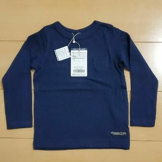ブリーズ(BREEZE)のTシャツ 長袖 ブリーズ 100cm(Tシャツ/カットソー)