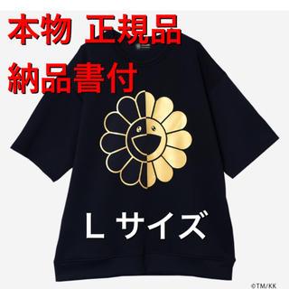 村上隆・YouTuberヒカル コラボTシャツ 正規品
