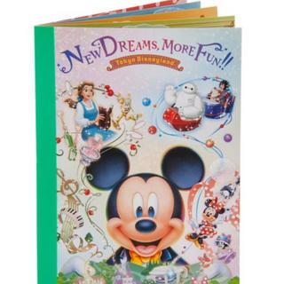 Disney - ディズニー 新エリア グッズ グリーティングカード
