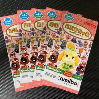 Nintendo Switch - 新品未開封 5パック 第4弾 amiiboカード どうぶつの森