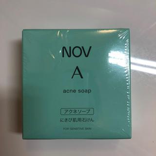 ノブ(NOV)のNOV 石鹸(洗顔料)