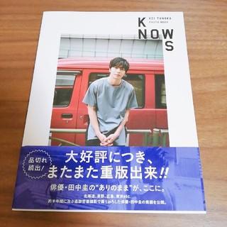 KNOWS KEI TANAKA PHOTO BOOK