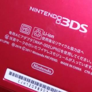 【動作確認・初期化済】Nintendo 3DS 【メタリックレッド】