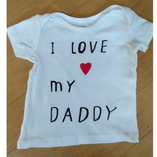 エイチアンドエム(H&M)のベビー服 Tシャツ(4-6ヶ月) 夏服(Tシャツ)