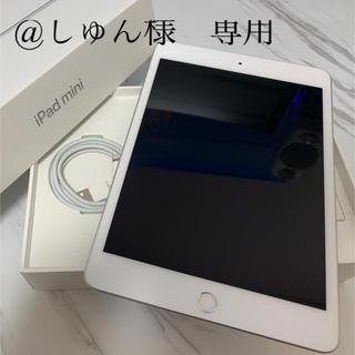 Apple - iPad mini 5 Wi-Fi 64GB