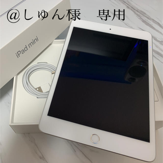 アップル(Apple)のiPad mini 5 Wi-Fi 64GB(タブレット)