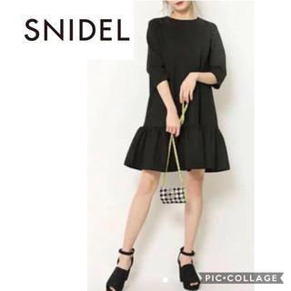 snidel - snidel★スナイデル Aラインフリルワンピース   黒 ブラック