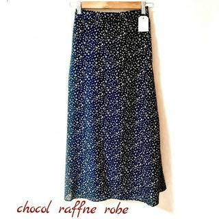 ショコラフィネローブ(chocol raffine robe)のショコラフィネローブ 小花柄フレアスカート ネイビー(ロングスカート)