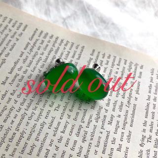ケービーエフ(KBF)のoval green earring(イヤリング)
