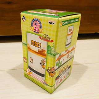 ニンテンドウ(任天堂)の一番くじ 星のカービィ 25周年プププコレクション F賞 グラスコレクション(キャラクターグッズ)
