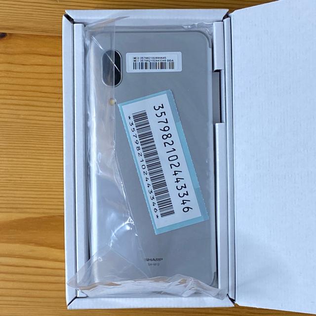 SHARP(シャープ)のシャープ AQUOS sense3 SH-M12 シルバーホワイト 新品 スマホ/家電/カメラのスマートフォン/携帯電話(スマートフォン本体)の商品写真