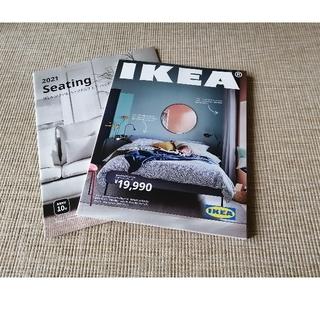イケア(IKEA)のIKEA イケア カタログ 2021(住まい/暮らし/子育て)