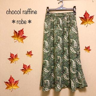 ショコラフィネローブ(chocol raffine robe)の花柄 ロングスカート プリーツスカートペイズリー柄深緑グリーン秋冬フレアスカート(ロングスカート)