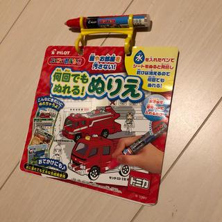 パイロット(PILOT)の水で塗るぬりえ トミカ (知育玩具)