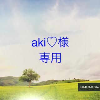 サンリオ(サンリオ)のaki♡様 専用 パーカー 3L(パーカー)