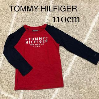 TOMMY HILFIGER - 【トミーヒルフィガー】男の子 長袖 ロンT  110
