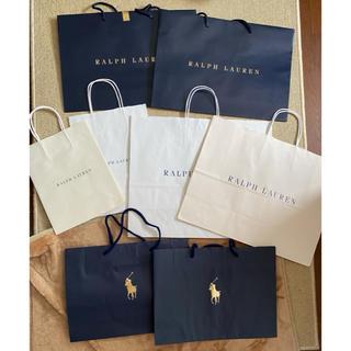 ラルフローレン(Ralph Lauren)のラルフローレン ショップ袋 セット(ショップ袋)