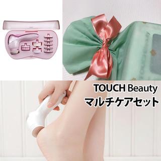 アフタヌーンティー(AfternoonTea)の⭐︎プレゼント包装⭐︎TOUCH Beauty 9in1 マルチケアセット(その他)