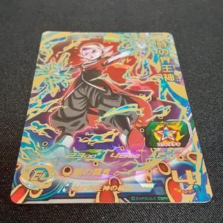 ドラゴンボール - ドラゴンボールヒーローズ:時の界王神