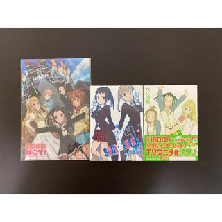 ソウルイーターノット コミック 3巻 4巻
