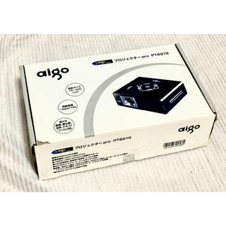 完備品 Aigo プロジェクター pro PT6219(プロジェクター)