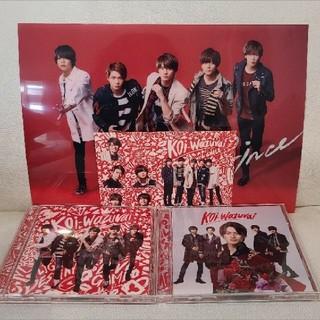 Johnny's - King&Prince koi-wazuraiセット