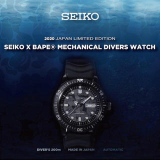 A BATHING APE - SEIKO BAPE ABC CAMO WATCH エイプ セイコー