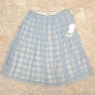 ミナペルホネン(mina perhonen)のminaperhonen♡ミナペルホネン♡pallo♡スカート♡38♡新品(ひざ丈スカート)