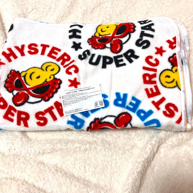 HYSTERIC MINI(ヒステリックミニ)のブランケット キッズ/ベビー/マタニティのこども用ファッション小物(おくるみ/ブランケット)の商品写真