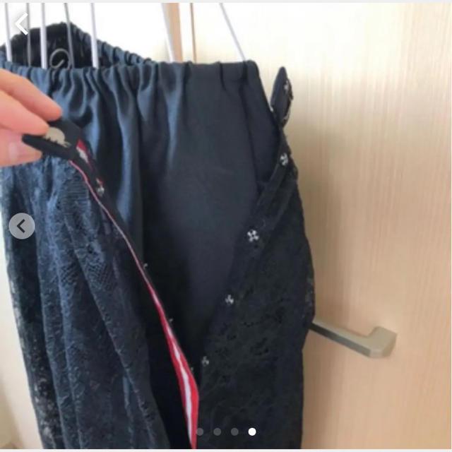 Rirandture(リランドチュール)の超美品 リランドチュール ロングスカート レディースのスカート(ロングスカート)の商品写真
