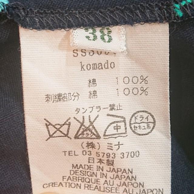 mina perhonen(ミナペルホネン)のミナペルホネン komado コマド ワンピース 38 レディースのワンピース(ひざ丈ワンピース)の商品写真