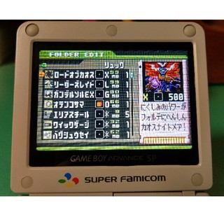 ゲームボーイアドバンス(ゲームボーイアドバンス)のロックマンエグゼ5 チームオブカーネル フォルテクロスロックマン(携帯用ゲームソフト)
