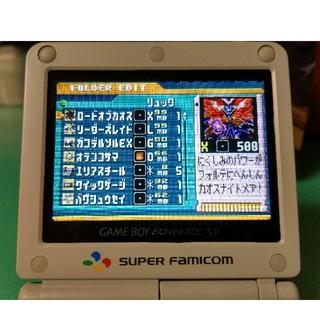ゲームボーイアドバンス(ゲームボーイアドバンス)のロックマンエグゼ5チームオブブルース フォルテクロスロックマン(携帯用ゲームソフト)