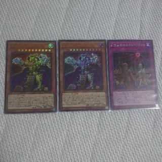 コナミ(KONAMI)の遊戯王 黄金郷エルドリッチ ウルトラ(シングルカード)